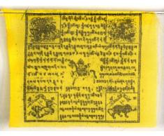 BUDDHAFIGUREN/Billy Held Buddhistische Gebetsfahnen 4,5 m Länge, 25 Blatt - jede Fahne hat eine Größe von 19X15 cm, Buddha Dekoration