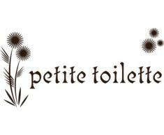Graz Design 650158_30_080 Wandtattoo Deko für Bad Sprüche Wand Aufkleber für Badezimmer petite toilette mit Blumen für Ihr WC 62x30cm Braun