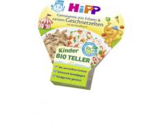 Hipp Kinderteller Gemüsereis mit Erbsen & zartem Geschnetzelten ab 1 Jahr